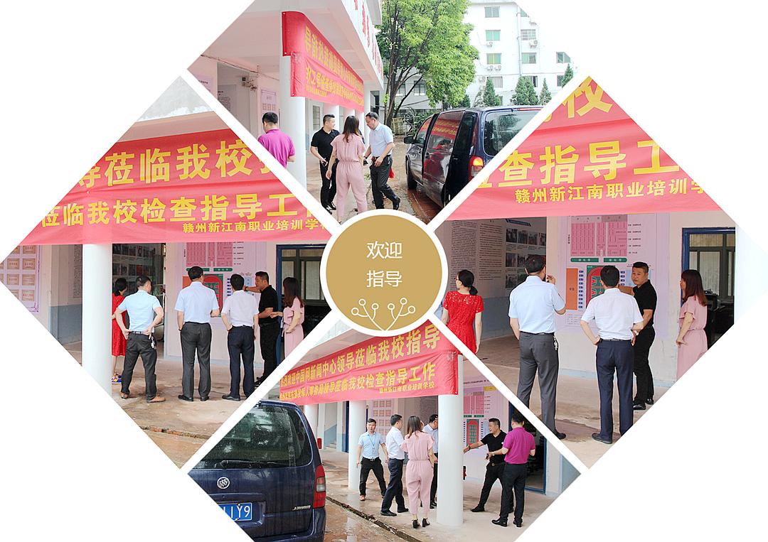 中国互联网新闻中心采访刘世芳A.jpg