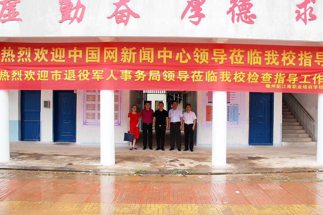中国互联网新闻中心采访刘世芳.jpg