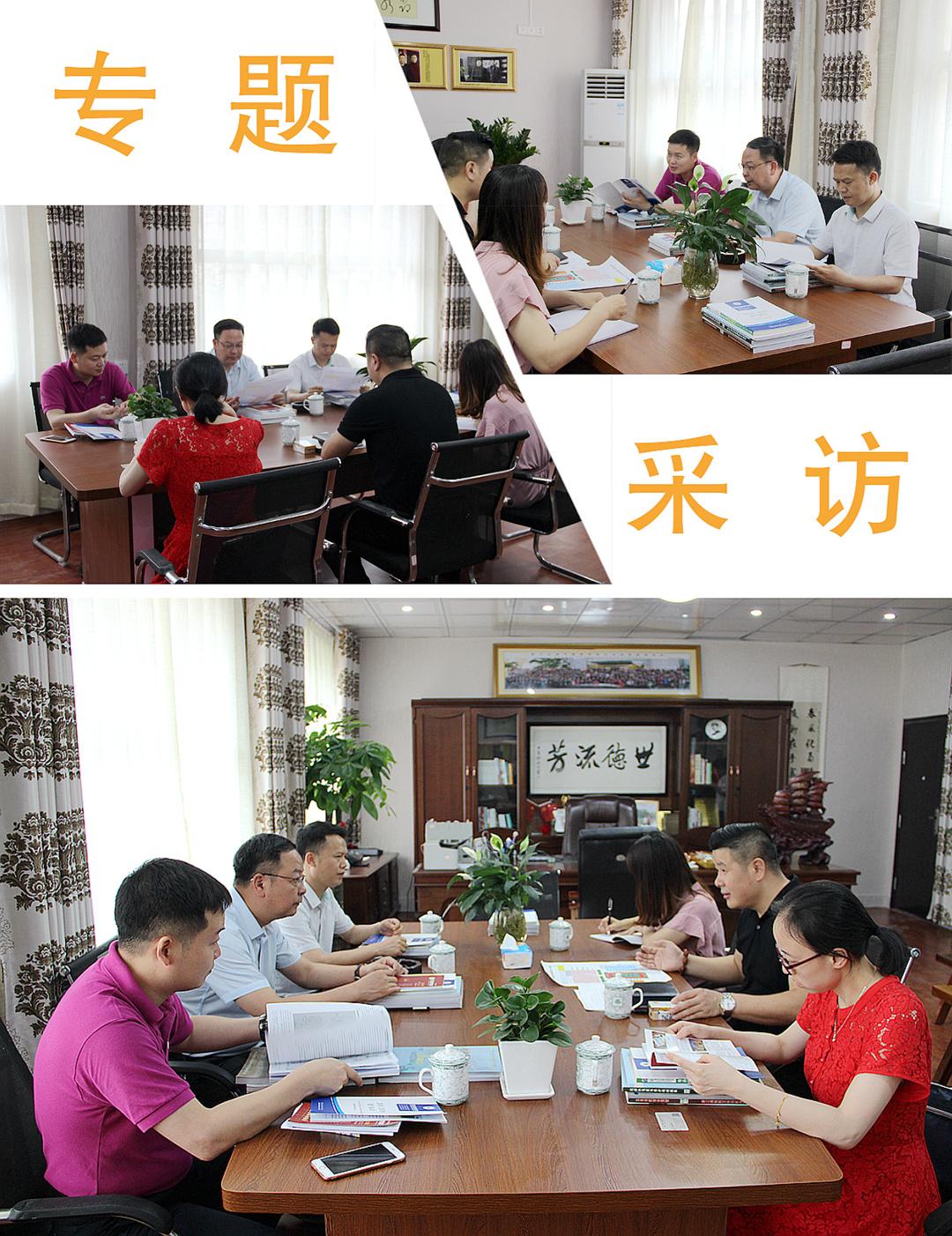 中国互联网新闻中心采访刘世芳D.JPG.jpg